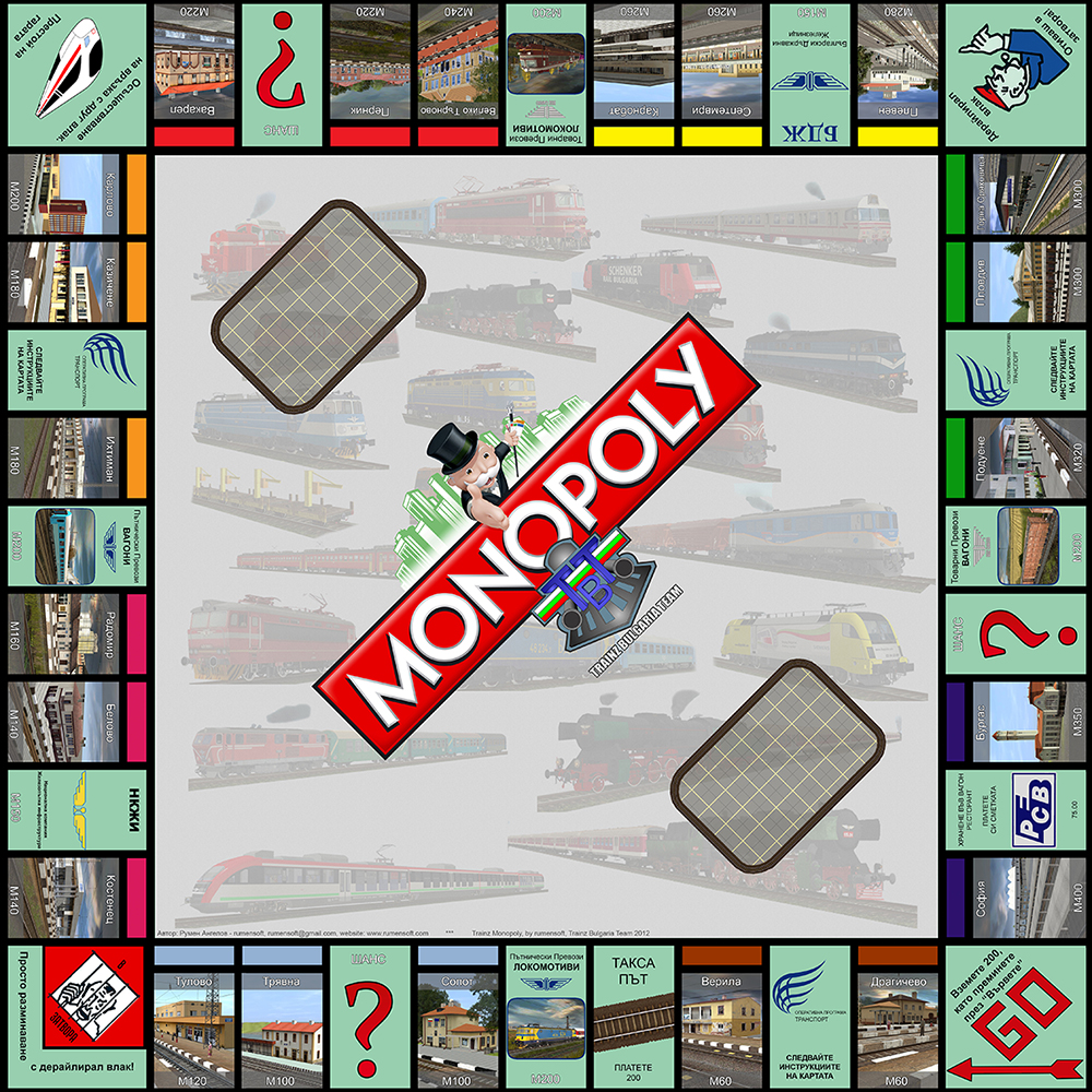 Monopoly_Board_Game.JPG